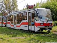 Нижний Новгород. 71-407 №1014