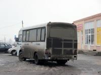 Новошахтинск. Hyundai County SWB н463нр