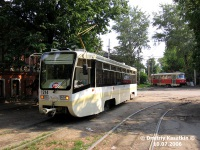 71-619КТ (КТМ-19КТ) №1244