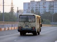 Курск. ПАЗ-32053 е503тв