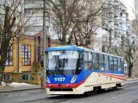 Николаев. К1 №1107