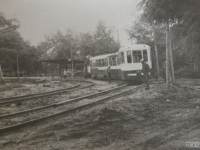 Таганрог. КТП-2 №117
