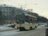 71-619КТ (КТМ-19КТ) №303