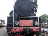 Ростов-на-Дону. Эр-762-78