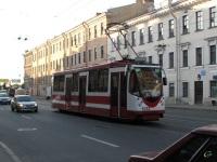 Санкт-Петербург. 71-134А (ЛМ-99АВН) №5312