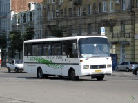 Харьков. Chardon AX0569AA