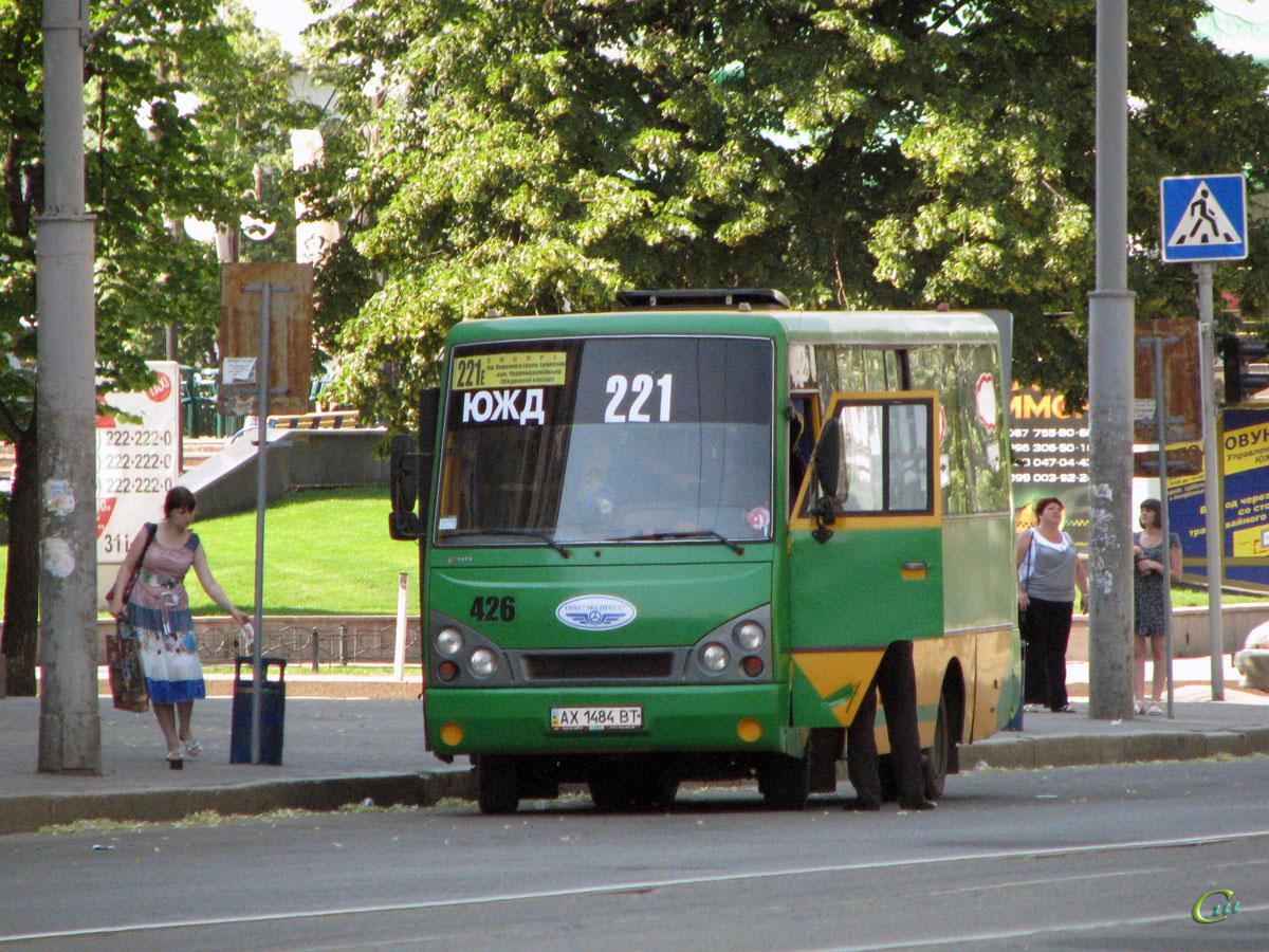 Харьков. I-VAN A07A AX1484BT
