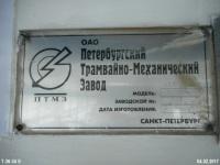 Коломна. 71-134К (ЛМ-99К) №004