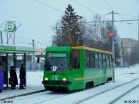 Коломна. 71-134К (ЛМ-99К) №016