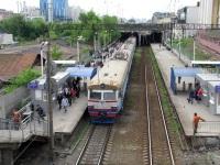 Киев. ЭР9М-541