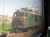 Киев. ВЛ80к-736