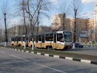 Москва. 71-619К (КТМ-19К) №1272