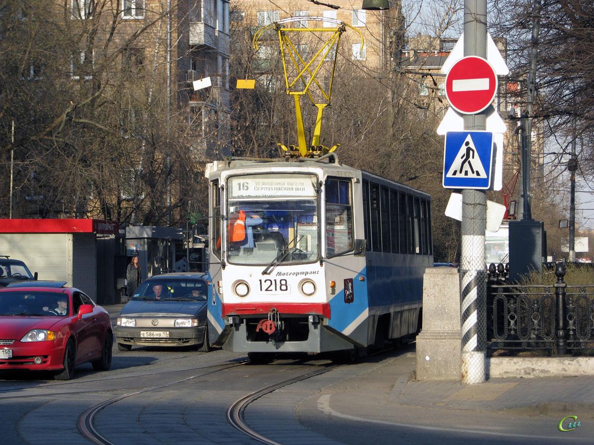 Москва. 71-608КМ (КТМ-8М) №1218