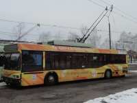 АКСМ-221 №5371