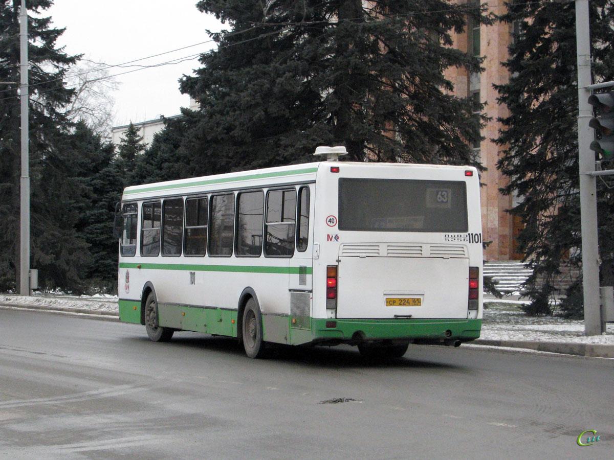 Ростов на дону тбилиси пвтобус