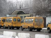 Шахты. ГАЗель (все модификации) со880, ГАЗель (все модификации) см610