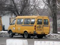 Шахты. ГАЗель (все модификации) св484