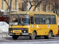 Комсомольск-на-Амуре. ПАЗ-32053-70 ка508