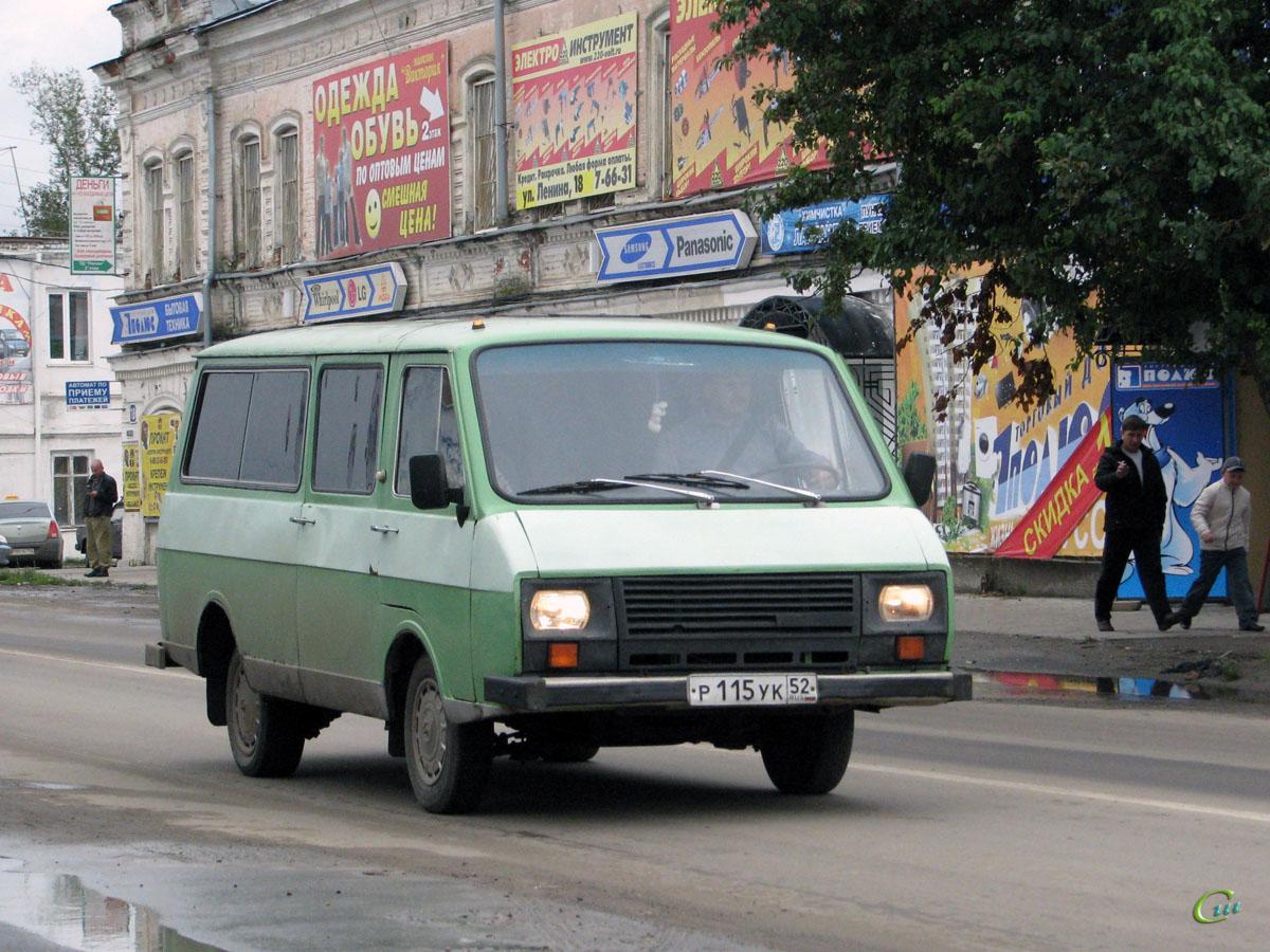 Арзамас. РАФ-2203 р115ук