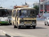 Брянск. ПАЗ-32053 к080рн
