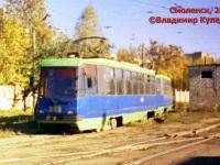 71-134К (ЛМ-99К) №232