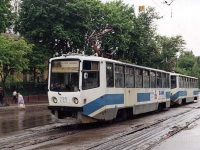 71-608КМ (КТМ-8М) №225, 71-608КМ (КТМ-8М) №226