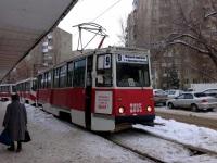 Саратов. 71-605 (КТМ-5) №2065