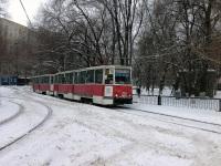 Саратов. 71-605 (КТМ-5) №1263