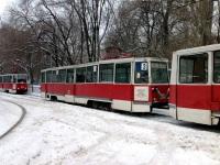 Саратов. 71-605 (КТМ-5) №1296