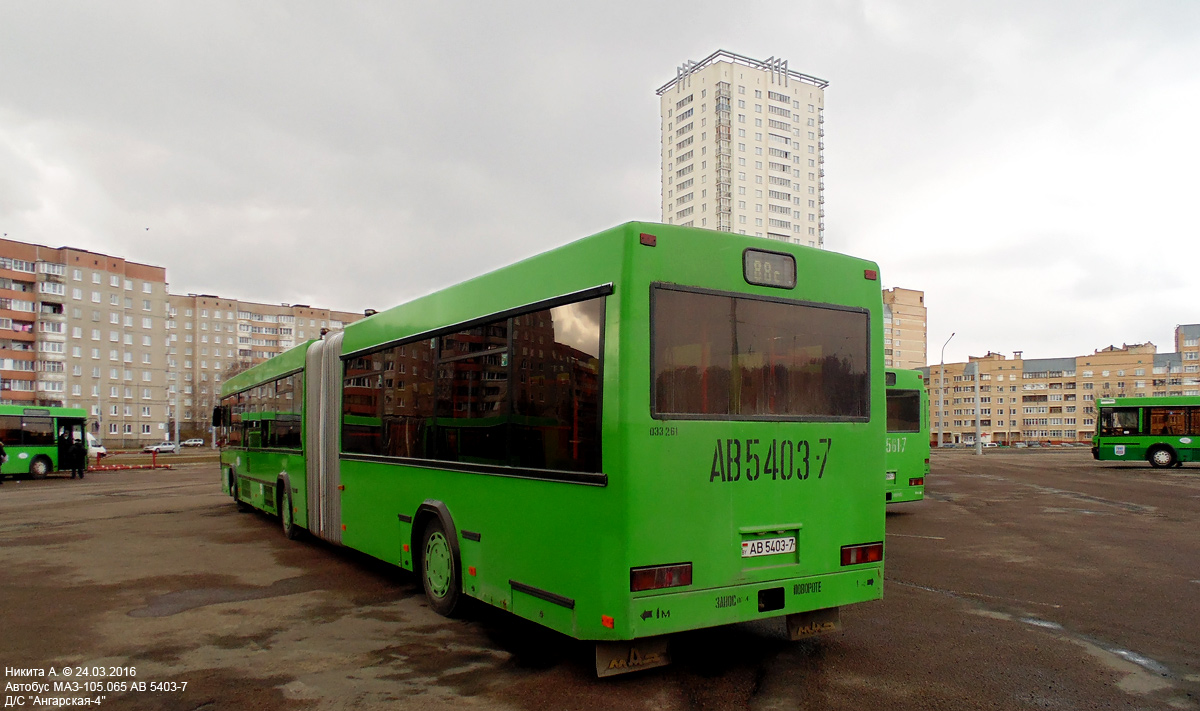 Минск. МАЗ-105.065 AB5403-7