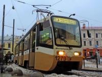 Москва. 71-619К (КТМ-19К) №1279