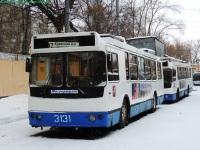 Москва. ЗиУ-682Г-016.02 (ЗиУ-682Г0М) №3131