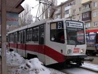 Саратов. 71-608КМ (КТМ-8М) №2286