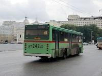 Воронеж. Wiima K202 ат242