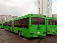 Минск. МАЗ-105.060 KI8903