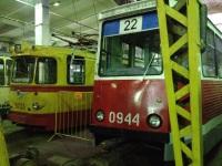 Санкт-Петербург. ЛМ-57 №5733, 71-605 (КТМ-5) №0944