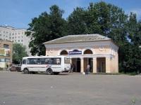 Вязьма. ПАЗ-4234 т207на