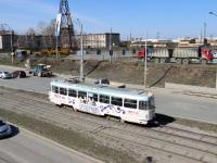 Екатеринбург. Tatra T3SU №233