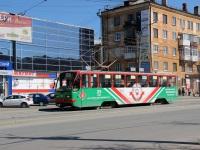 Екатеринбург. 71-403 №824