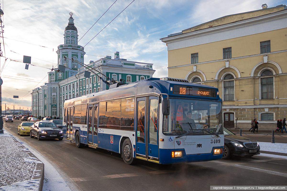 Санкт-Петербург. АКСМ-321 №3410