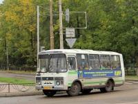 Биробиджан. ПАЗ-32054 еа541