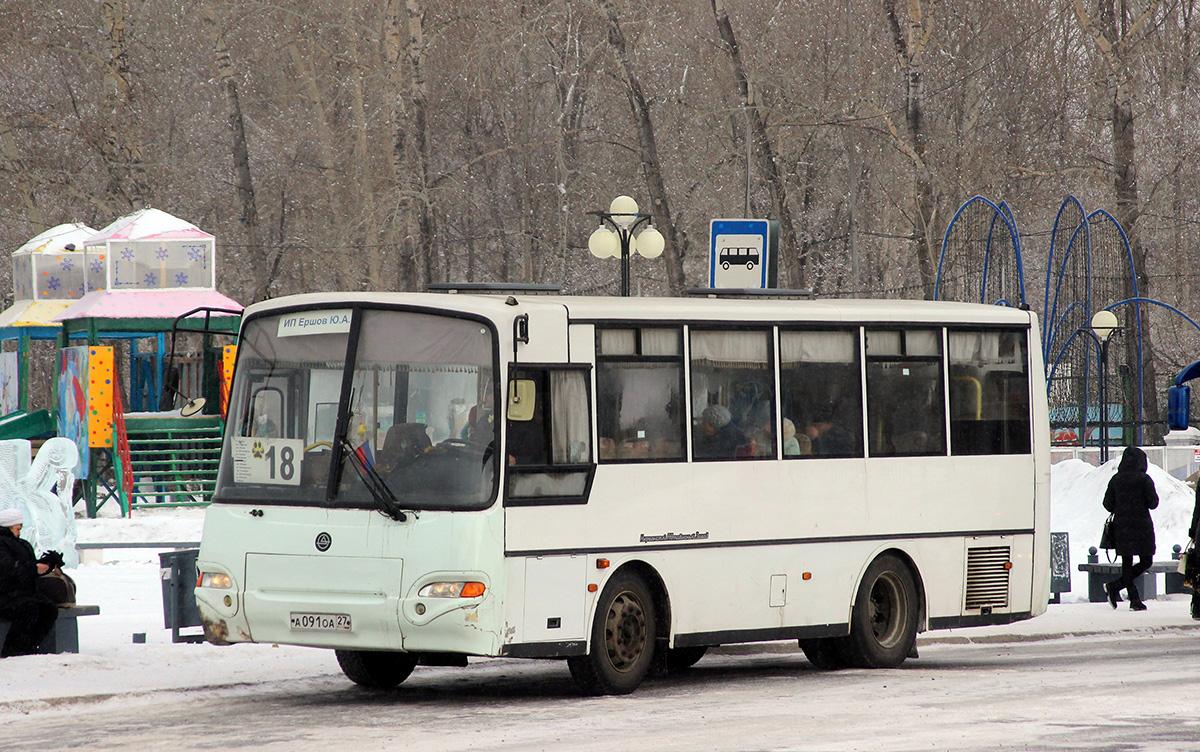 Комсомольск-на-Амуре. КАвЗ-4235 а091оа