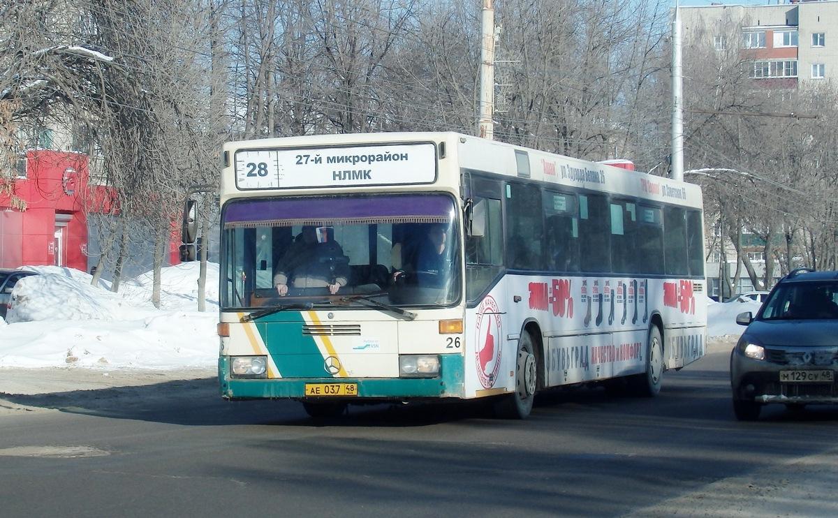 Липецк. Mercedes O405N ае037