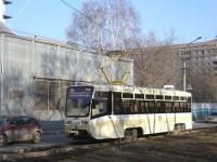 71-619КТ (КТМ-19КТ) №3119