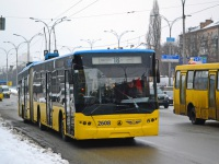 Киев. ЛАЗ-Е301 №2608