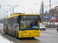 Киев. Богдан Т90110 №3318