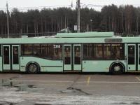 Минск. АКСМ-221 №5366