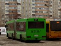 Минск. МАЗ-105.060 AA2936-7