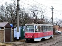 Николаев. 71-605А (КТМ-5А) №2123