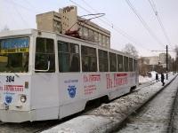 71-605А (КТМ-5А) №384